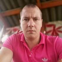 Aleks, 34 года, хочет познакомиться – Ищу женщину для отношений, в г.Вильнюс