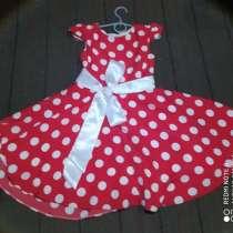 Платье, детское, в г.Купянск
