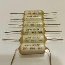 Редкие резисторы МГП 380 кОм 0,5Вт, 1963 год, в Москве