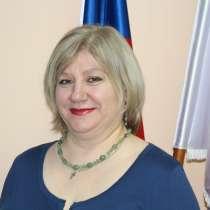 Наталья, 44 года, хочет познакомиться, в Челябинске