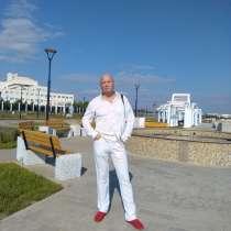 Олег, 51 год, хочет пообщаться, в Саках