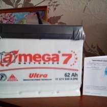 Аккумулятор амега 7 ультра 62Ач левый+ новый гарантия 3года, в г.Мариуполь