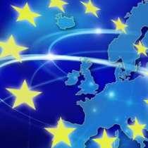 Гражданство стран ЕС - Румынии и Болгарии!, в г.Киев