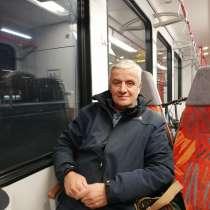 Leonid, 66 лет, хочет познакомиться – Познакомлюсь с женщиной для серьёзных отношений, в г.Франкфурт-на-Майне