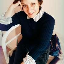 ГРАЖЕНА, 49 лет, хочет познакомиться – ГРАЖЕНА, 49 лет, хочет познакомиться, в г.Минск