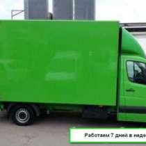 Аккуратный квартирный переезд., в г.Одесса
