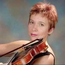 Уроки скрипки, фортепиано, сольфеджио, пения, в г.Валенсия