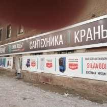 Сдам в аренду на длительный срок цена договорная, в Рубцовске