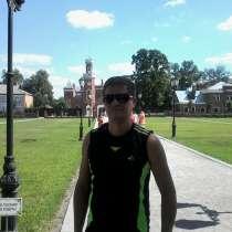 Сергей, 43 года, хочет познакомиться, в Кемерове