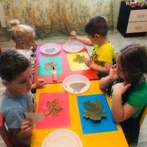Детский сад «Капитошка», в Москве