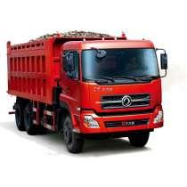 Перевозки контейнером вагоном машиной с Китая до Бишкек Кырг, в г.Гуанчжоу