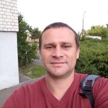 Вася, 37 лет, хочет познакомиться, в г.Минск