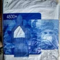 Продам 3М™ 4520 Защитный комбинезон, в г.Харцызск