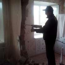 Демонтаж, в Ижевске