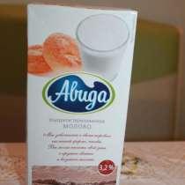Молоко Авида, в Мытищи