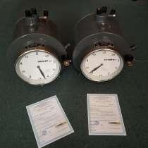 Счетчики газа и пара, в Омске