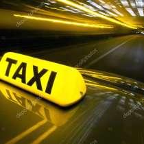 Продам фирму-перевозчик (такси), в г.Витебск