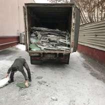 Вывоз мусора, в Курске