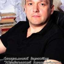 Юридическая компания ФЕНИКС поможет вам !, в Волгограде