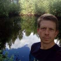 СЕРГЕЙ, 42 года, хочет познакомиться – Ищу вторую половинку, в Нижнем Новгороде