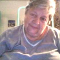 Ищу одинокого друга или подругу 65-75 лет приглашаю в крым, в Саках
