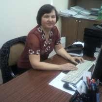 Светлана, 48 лет, хочет найти новых друзей, в Краснодаре