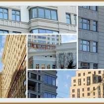 Агентство по сдаче жилья в аренду в Москве, в Москве