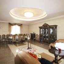 Собственный дом в аренду, в г.Ереван