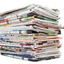 Доставка Рекламы по почтовым ящикам (Частный сектор) Днепр, в г.Днепропетровск