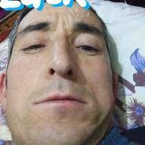 Erik, 31 год, хочет пообщаться, в г.Ташкент
