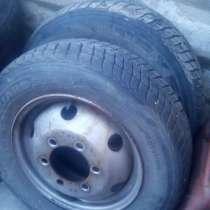 Шины дискиR16C, в г.Луганск