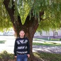Aleksandr, 39 лет, хочет познакомиться – ишчю женшчину для серьезных атнашений, в г.Вильнюс
