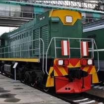 Ремонт и обслуживани тепловозов Казахстан, Омск, Новосибирск, в Новосибирске
