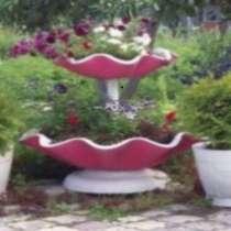 Вазон бетонный большой + малый для цветов и растений, в Челябинске