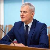 Александр, 49 лет, хочет пообщаться, в Ярославле