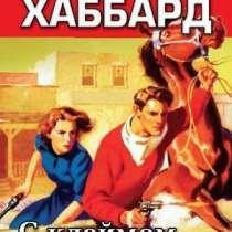 С клеймом преступника, в Челябинске