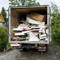 Вывоз мусора и старой мебели хлама в Омске, в Омске