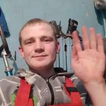 Caha, 31 год, хочет пообщаться, в г.Минск