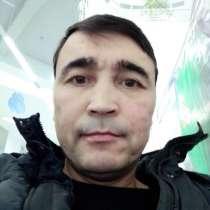 Серик, 50 лет, хочет пообщаться, в г.Васлуй