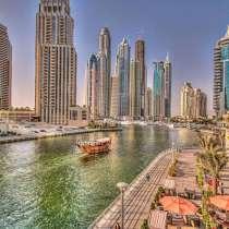 Недвижимость в Дубае, в г.Алматы