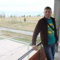 Сергей, 50 лет, хочет познакомиться – Сергей, 50 лет, хочет познакомиться, в г.Бишкек