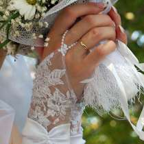 Свадебные перчатки, в г.Кривой Рог