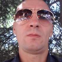 Юрий, 40 лет, хочет познакомиться, в г.Макеевка