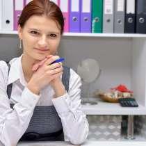 Менеджер по рекрутированию в международной компании, в Оренбурге