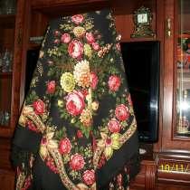 Павловский платок, в Иркутске