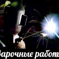 Сварочный ремонт рам грузовиков, в Самаре