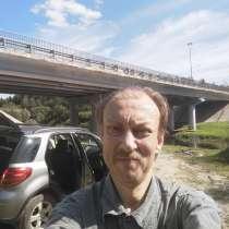 Алексей, 47 лет, хочет пообщаться, в Вологде