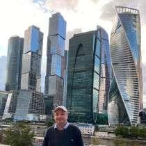 Создание сайтов и программ, рассылка по E-mail, в Екатеринбурге