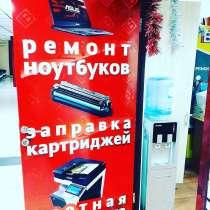 Срочная заправка картриджей с ВЫЕЗДОМ, в г.Астана