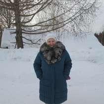 Нина, 64 года, хочет пообщаться, в Перми